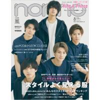 现货 进口日文 时尚杂志 non?no(ノンノ)2019年8月号 King & Prince
