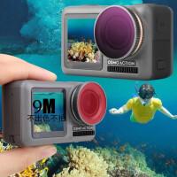 Osmo Action灵眸运动相机配件 滤镜ND 偏振减光保护 +++++ 其他
