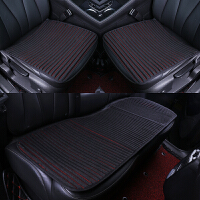 汽车坐垫无靠背四季通用免捆绑车垫秋冬季亚麻座垫三件套