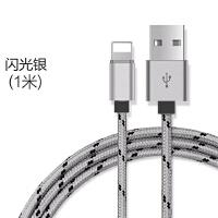 新款iPhone8�����O果7加�L6s手�C8Plus充��器mini�J�C1.5米ipad6充���O果