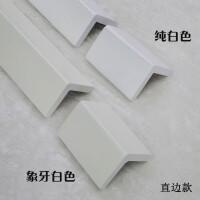 墙角保护条纯实木护角装修墙护角实木烤漆防撞条护角条护墙角满4条