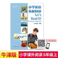 小学英语拓展阅读 六年级第一学期