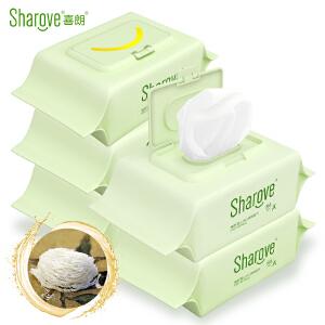喜朗 婴儿燕窝营养手口湿巾84抽*5包带盖 轻奢版金装4.0 乐享轻奢主义