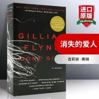 消失的爱人Gone Girl 英文版文学小说书籍华研原版