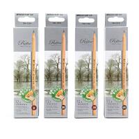 MARCO马可 高级绘图铅笔 专业美术素描铅笔套装3H-H/2B-9B 7001