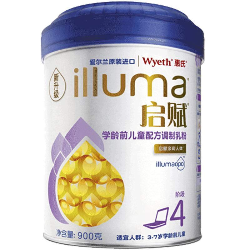 Wyeth/惠氏启赋4段奶粉900g新包装升级配方适用于3-7岁