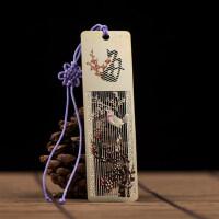 创意中国古风书签复古金属黄铜书签老师同学礼品生日礼物定制刻字