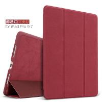 苹果iPad pro9.7保护套10.5寸平板电脑壳pro12.9寸皮套11寸薄
