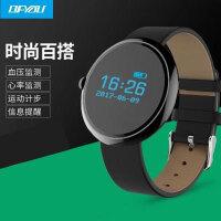 DFyou智能手环防水计步心率血压男女款睡眠运动安卓IOS蓝牙手表DB06