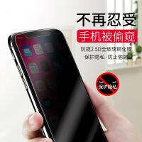 苹果8/X/XS max玻璃6s/7puls手机贴膜iphoneXS防xr看隐私指纹 7/8代4.7 防偷看 钢化膜