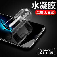 20190721083843912oppo k1钢化膜全屏覆盖抗蓝光手机贴膜前后全包无白边屏保护眼刚化软膜防爆0pp0