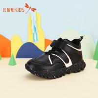 【1件2折后:39.6元】红蜻蜓童鞋新款秋冬款皮面儿童鞋冬季男孩休闲棉鞋中大童运动鞋