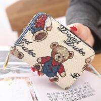 卡包女式多卡位韩国可爱小熊卡夹*套风琴式卡片包放驾驶证件