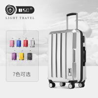 【支持礼品卡】USO56 24寸托运箱 男女静音万向轮旅行李包 拉杆箱大容量防磨耐刮镜面旅行箱