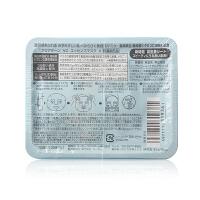 日本 高丝(Kose)美容液面膜贴30枚抽取式+眼帘 薏仁美白补水保湿30片/盒包邮包关税