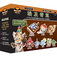 香港艾诺小学生stem科学实验套装科技小制作力学科普科教8-12岁儿童diy拼装益智玩具8合1埃及奇观整套