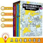正版现货图书做自己想做的人(全5册)李践中国时代经济出版社