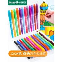 儿童手绘勾线笔12色24色光盘笔双头彩色油性记号笔勾线笔美术大头笔马克笔双头彩色油性记号笔