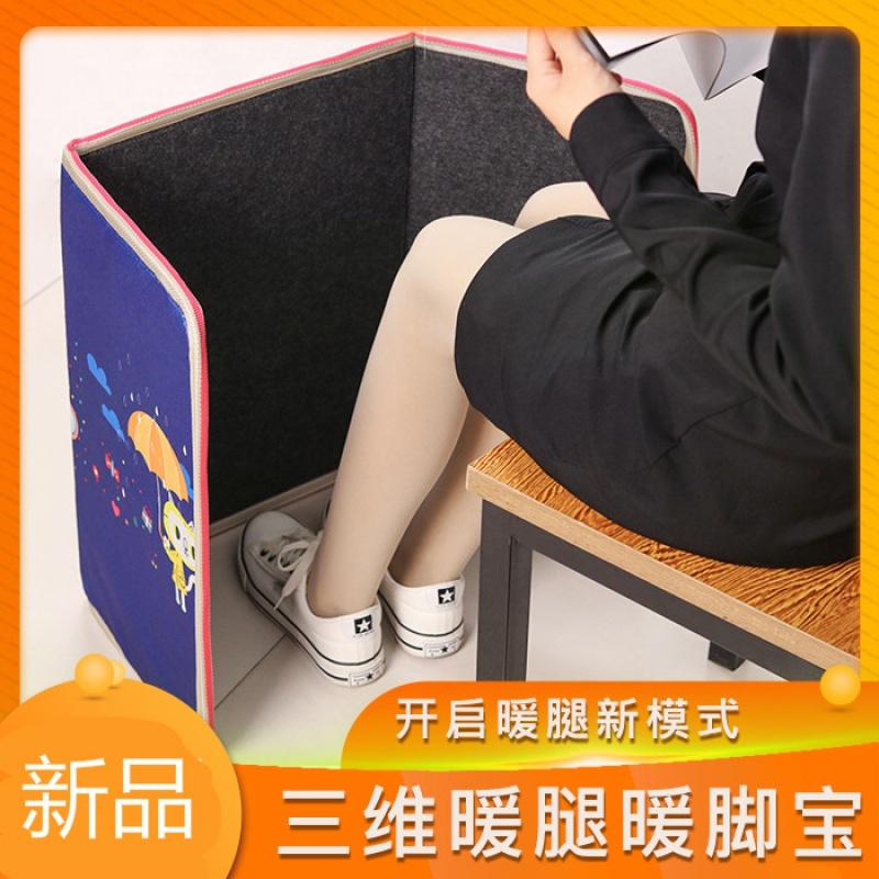 【新品】插电加热保暖脚宝 冬季天护腿膝盖捂脚碳晶垫子办公室桌下取暖神器 深蓝三只猫【温度可调 三档定时】