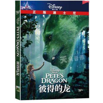 正版现货迪士尼高清动画电影 彼得的龙 DVD9光盘碟片 英语发音 中英切换字幕