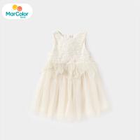 【1件2折】马卡乐童装22夏季新款儿童女宝宝蕾丝优雅公主裙连衣裙