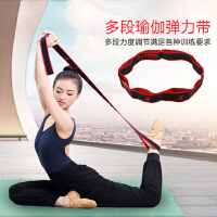 瑜伽伸展拉力带拉丁弹力带儿童拉筋带健身舞蹈训练纠正阻力带
