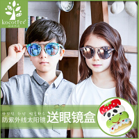 kocotree新款儿童眼镜墨镜潮男女童太阳镜个性可爱防紫外宝宝眼镜墨镜
