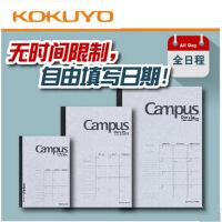 日本国誉 KOKUYO  万用日程本商务计划表 24页(3款可选)B5/A5/A6