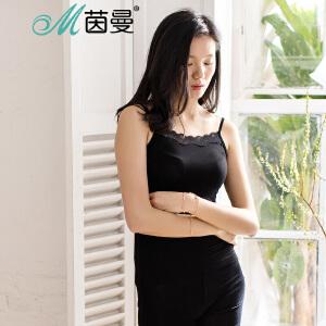包邮 茵曼内衣 优雅性感蕾丝花边修身居家吊带衫背心女上衣 9871034154