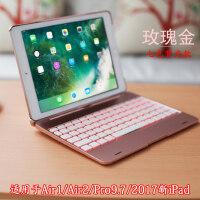 新款ipad9.7蓝牙键盘带保护套Pro9.7苹果平板ipad Air2无线键盘保护壳A1673套子 新ipad9.7