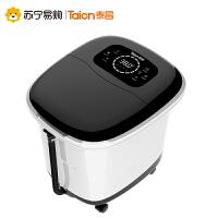 【苏宁易购】泰昌足浴盆TC-2057升级款全自动按摩电动加热恒温足疗器
