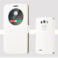 LG G3手机壳 D855保护套D858 D857 VS985手机套D859休眠皮套