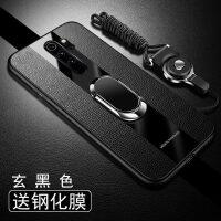 红米note8pro手机壳小米note8玻璃保护redmi皮套redminot8pro硅胶防摔not 红米Note8 P