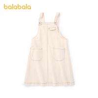 【3件4.5折:63】巴拉巴拉儿童公主裙女童连衣裙春装2021新款童装中大童清新简约甜