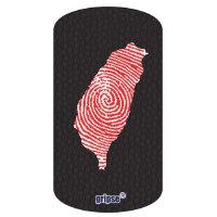 手机防滑贴_酷玩系列_指纹宝岛