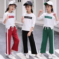 女童运动套装青少年女大童女装秋装小学生女孩衣服