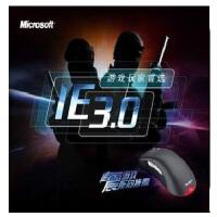 微软 (Micosoft)鼠标垫 银光鲨IE3.0布面游戏鼠标垫 丝滑表面 图案精美 全新行货