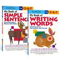 Kumon Verbal Skills Workbooks Ages 5-7岁 英语技能练习册 学单词和造句子 幼儿启