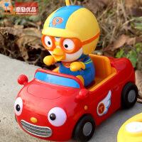 童励韩国pororo啵乐乐玩具儿童遥控车儿童玩具遥控汽车宝宝玩具车