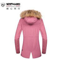 【过年不打烊】NORTHLAND诺诗兰GORE-TEX冲锋衣女三合一可拆卸加绒加厚GS082626