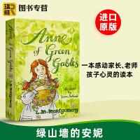 绿山墙的安妮 英文原版小说 Anne of Green Gables 露西莫德蒙格马利 儿童经典名著 中小学生英语课外阅