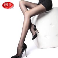 【满99减10】【6双装包邮】浪莎丝袜连裤袜防勾丝夏季超薄款长筒丝袜肉色性感美腿袜