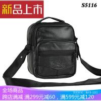 2018新款男士手提小包手机包便捷出行包迷你单肩斜挎包 黑色S5116