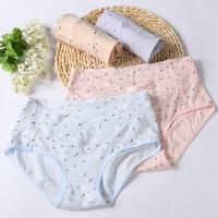 初期怀孕晚期早期中期孕妇内裤低腰棉里裆内衣短裤