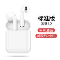 蓝牙无线耳机正版入耳式iPhoneX双耳7Plus一对8P运动开车6s XR Xs Maxopp 标配