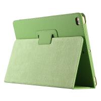 iPad Mini3保护套苹果迷你2/5皮套mini4外壳平板电脑a1489 1432超薄mini Mini 绿色