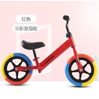 儿童平衡车无脚踏自行车男女学步滑步宝宝滑行小孩溜溜车