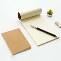 三年二班Z纯色牛皮纸拍纸本 中小学生文具 草稿本 笔记本记事本子
