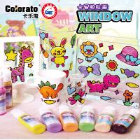 卡乐淘儿童烤画胶画套装可粘贴玻璃窗彩颜料diy涂鸦免烤安全无毒