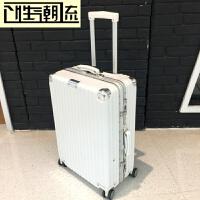 铝框拉杆箱女行李箱男寸万向轮密码箱包旅行箱子韩版潮 白色 复古款